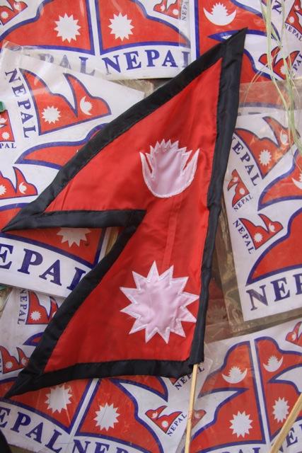 La singolare Bandiera nepalese
