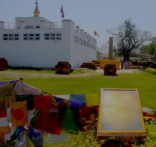 Lumbini Il tempio Maya Devi