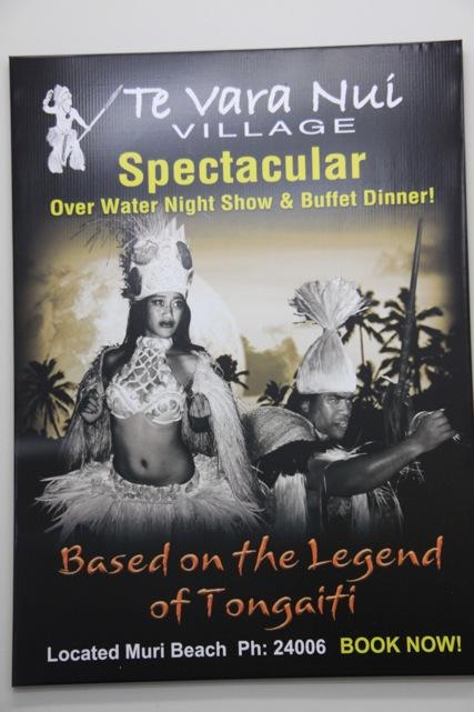 A Rarotonga il Te Vara Nuit, le serate in cui cenando Maori si assiste allo spettacolo danzante